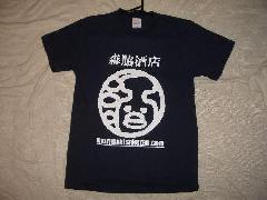 オリジナル酒Tシャツ ブラック