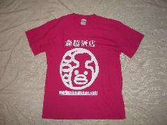 オリジナル酒Tシャツ ピンク