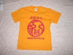 オリジナル酒Tシャツ イエロー