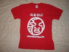 オリジナル酒Tシャツ 赤
