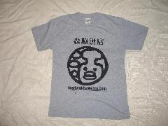 オリジナル酒Tシャツ グレー