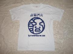 オリジナル酒Tシャツ 白