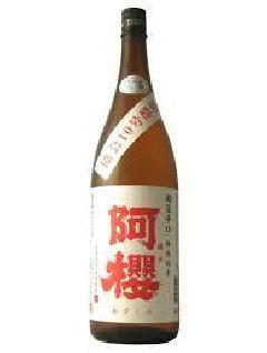 阿櫻 特別純米 超辛口 無濾過生原酒 協会10酵母仕込み 1800m