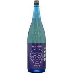 山猿 純米吟醸 西都の雫 1800m