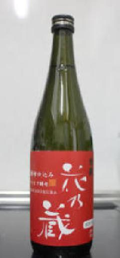 来楽 花乃蔵 アベリア酵母仕込み 純米 生原酒 1800m