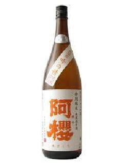 阿櫻 特別純米 吟の精 無濾過生原酒 1800m