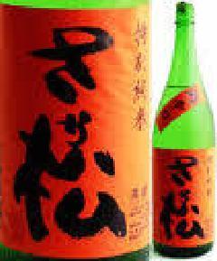 さか松 特別純米酒 超辛口 1800m