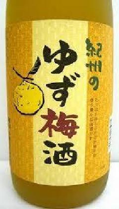 紀州のゆず梅酒 1800m