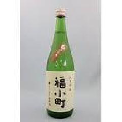 福小町 純米吟醸 ひやおろし 限定品 1800m