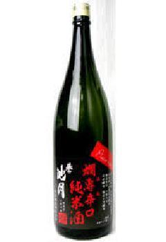 誉池月 燗専用 辛口純米酒 1800m