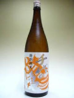 千代の亀 特別純米酒