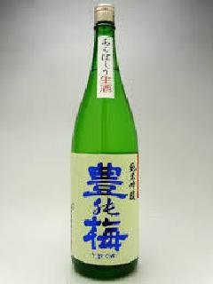 豊能梅 純米吟醸 あらばしり 生酒 1800m