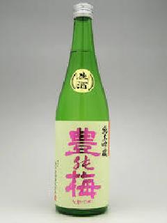 豊能梅 純米吟醸 生酒 1800m