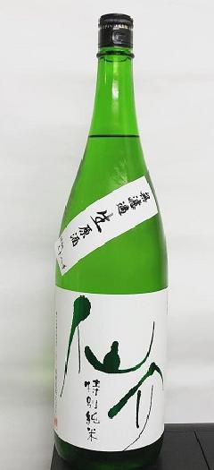 仙介 特別純米無濾過生原酒