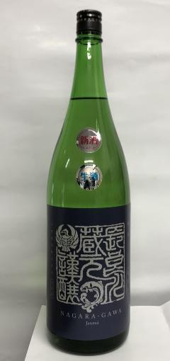 長良川 純米新酒  1800ml