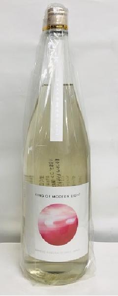 キングオブモダンライト 純米大吟醸山酒4号無濾過生