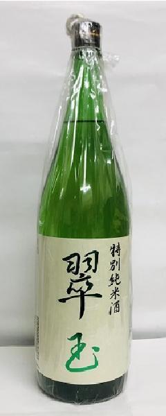 翠玉 特別純米酒 1800ml