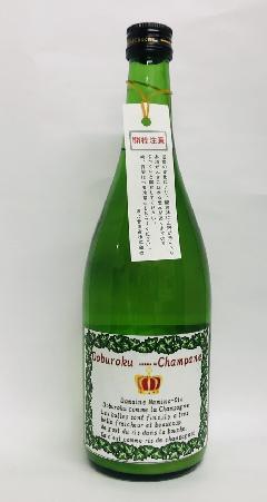 ハレルヤ シャンパンどぶろく純米吟醸720ml