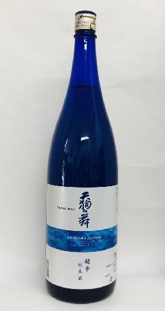 天狗舞 超辛純米酒 1800ml