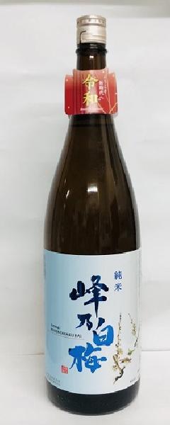 峰乃白梅 純米酒 1800ml