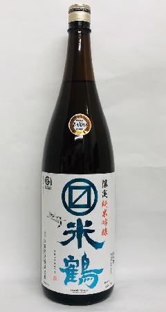 マルマス米鶴 限定純米吟醸(青)1800ml