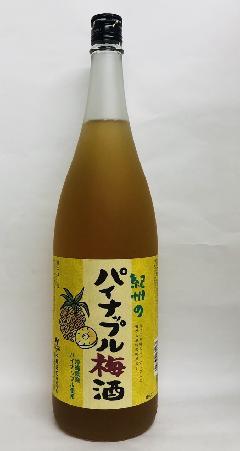 紀州のパイナップル梅酒 1800ml