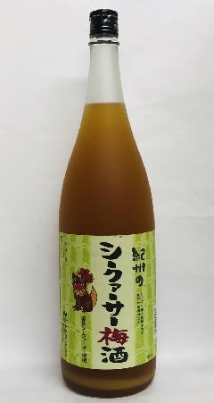 紀州のシークァーサー梅酒 1800ml