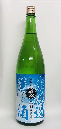 酔心 素濾過薫酒 純米吟醸 1.8L