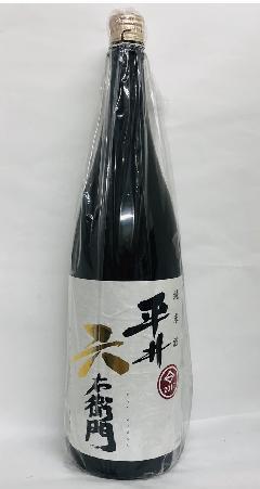 平井六右衛門 純米酒 火入れ 1800ml