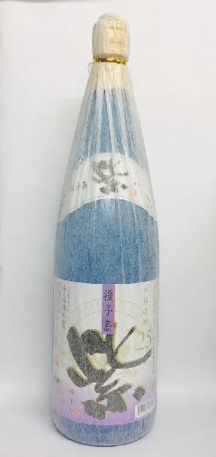 種子島 紫(ゆかり)芋25°1.8L