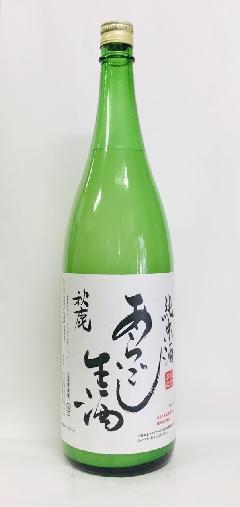 【冬季限定】秋鹿 あらごし純米生酒1.8L