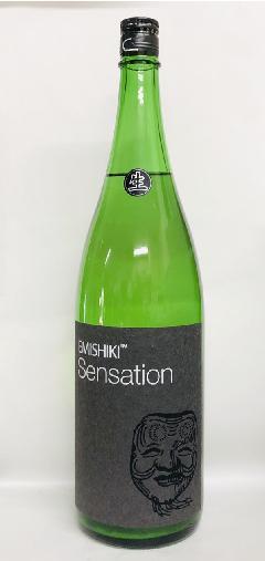 笑四季 SensationBlack 生酒1.8L