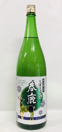 春鹿 しぼりばな生酒 1.8L