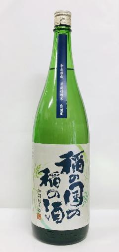 稲の国の稲の酒 特別純米 露葉風1.8L