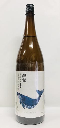 【季節限定】酔鯨 特別純米しぼりたて生酒1.8L