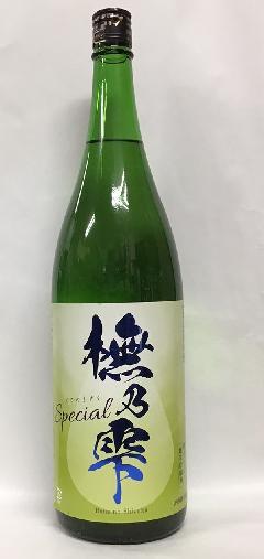 酔心 純米吟醸 ぶなの雫special 1.8L