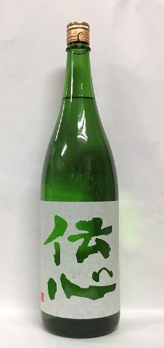 伝心 稲 純米酒 1.8L