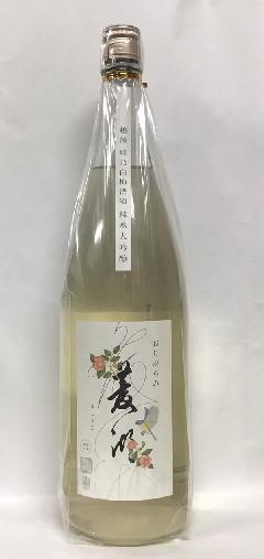 菱湖 純米大吟醸おりがらみ無濾過生原酒1.8L