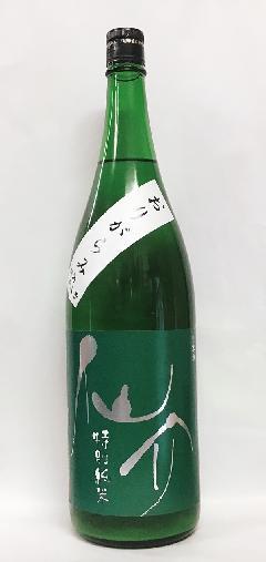 仙介 特別純米おりがらみ無濾過生原酒