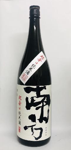 南方 超辛口純米酒 1.8L