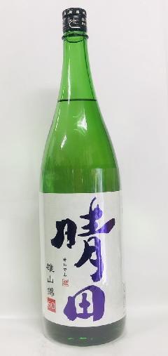 晴田 純米酒 雄山錦60 1.8L