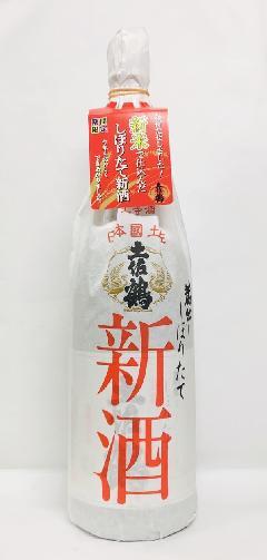【季節限定】土佐鶴 新酒しぼりたて上等酒 1.8L