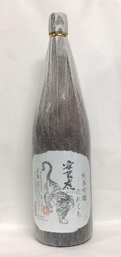 ≪要冷蔵≫安芸虎 純米吟醸たれくち 無濾過生酒1.8L