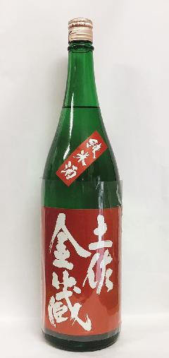 土佐金蔵 純米酒 1800m