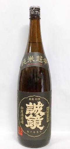 誠鏡 超辛口 純米酒 1800m