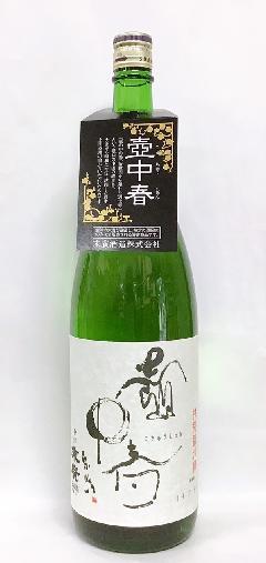 壺中春 特別純米酒 1800m