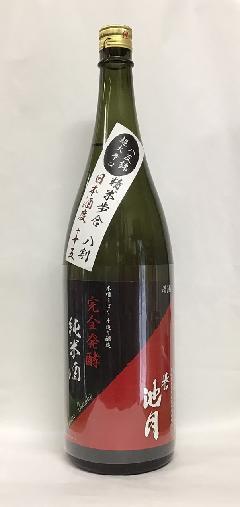 誉池月 純米 完全発酵超大辛口 1.8L