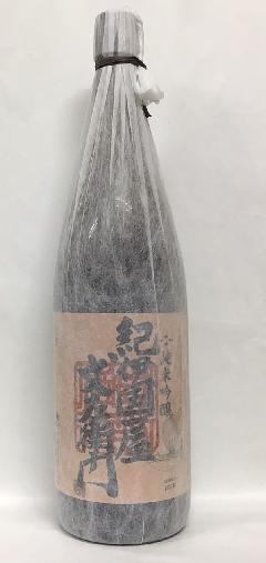 紀伊国屋文左衛門 純米吟醸 1.8L