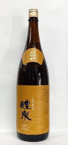 醴泉 純米吟醸 山田錦 1800m