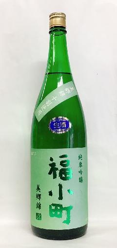 福小町 純米吟醸 美郷錦 1.8L
